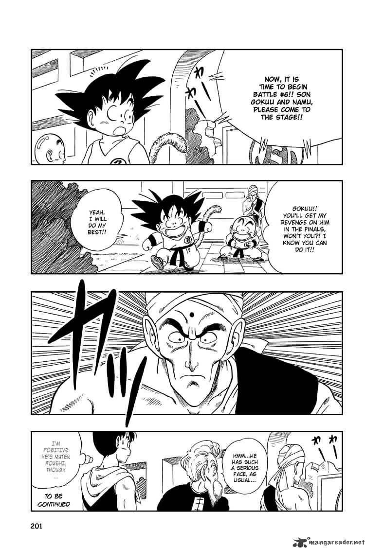 Dragon Ball Chapter 43  Online Free Manga Read Image 14