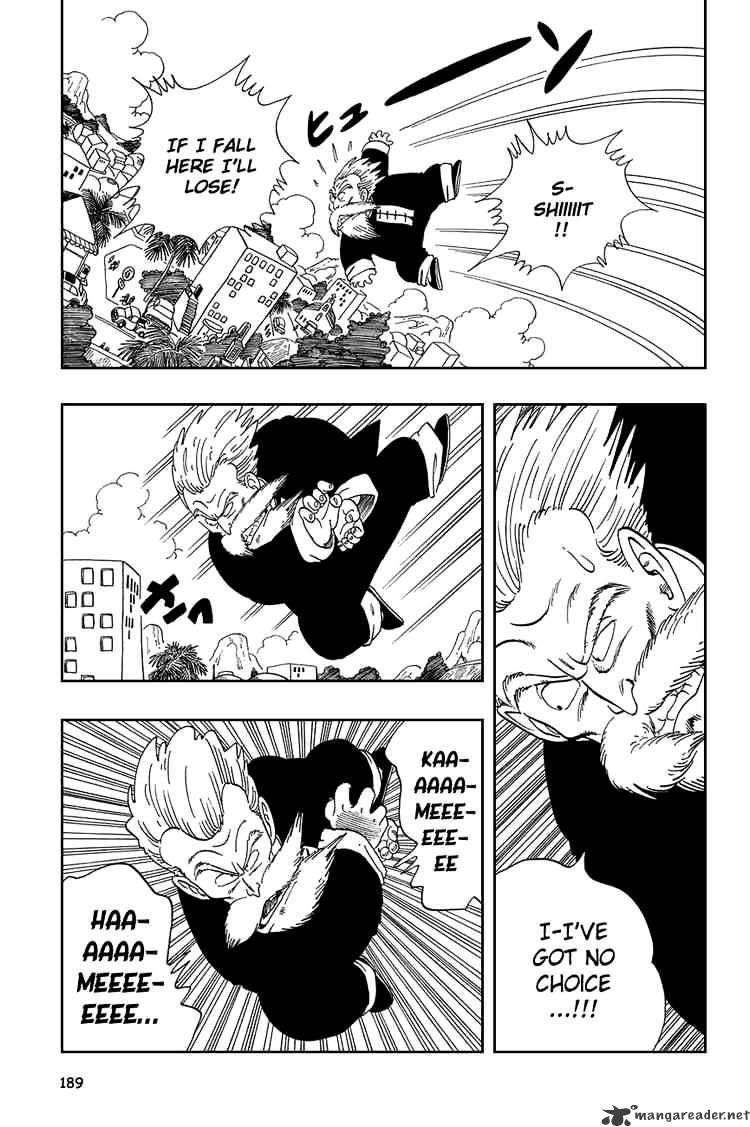 Dragon Ball Chapter 43  Online Free Manga Read Image 2
