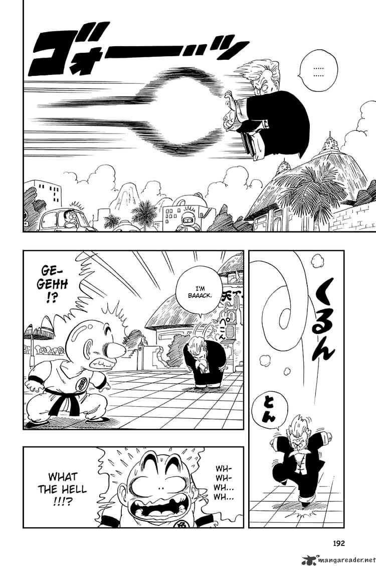 Dragon Ball Chapter 43  Online Free Manga Read Image 5