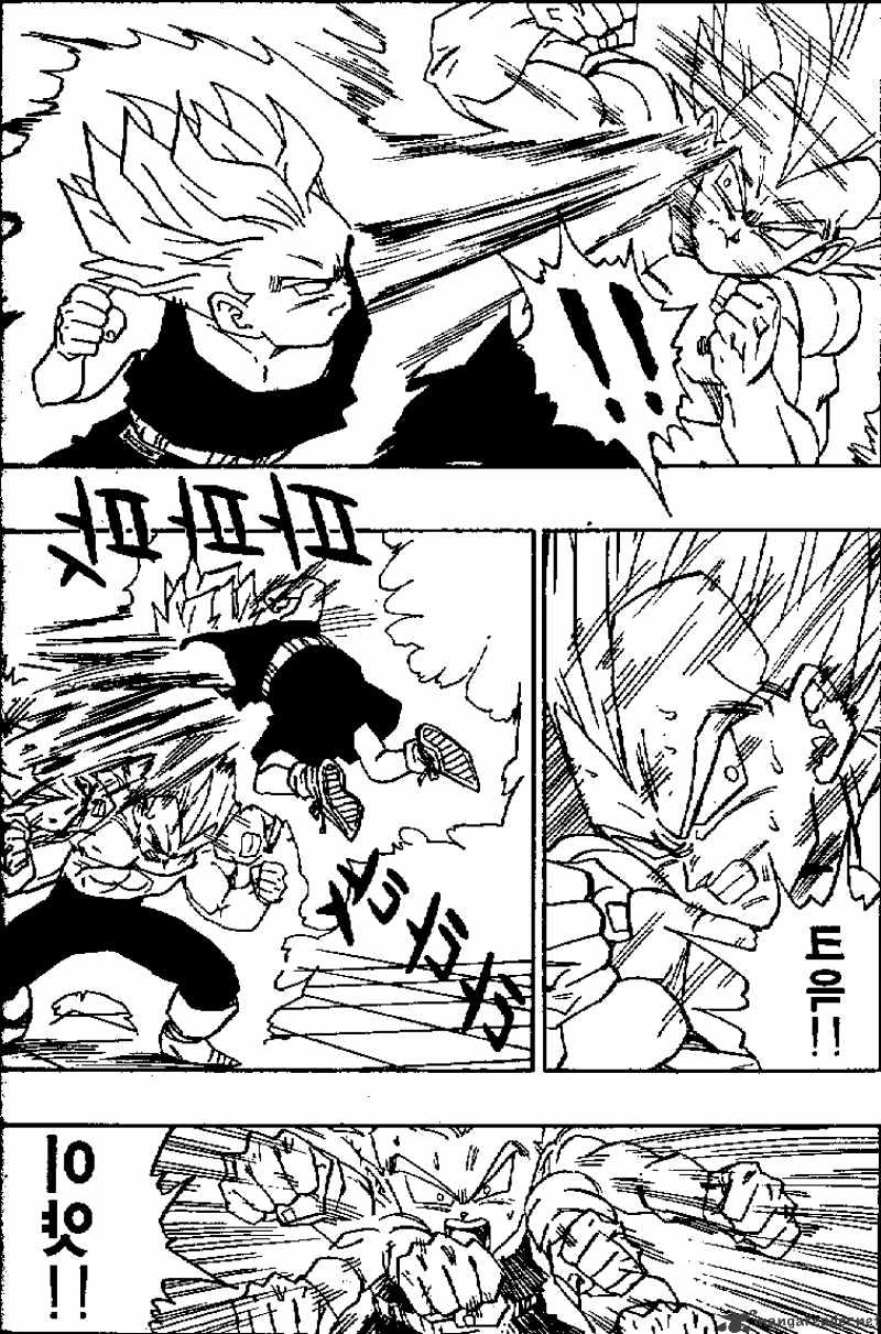 Dragon Ball Chapter 430  Online Free Manga Read Image 6