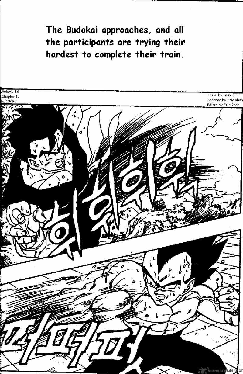 Dragon Ball Chapter 431  Online Free Manga Read Image 1