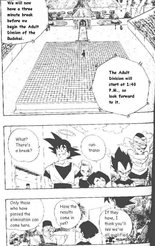 Dragon Ball Chapter 438  Online Free Manga Read Image 1