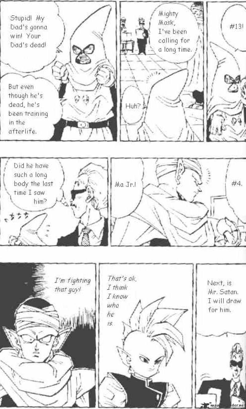 Dragon Ball Chapter 439  Online Free Manga Read Image 12