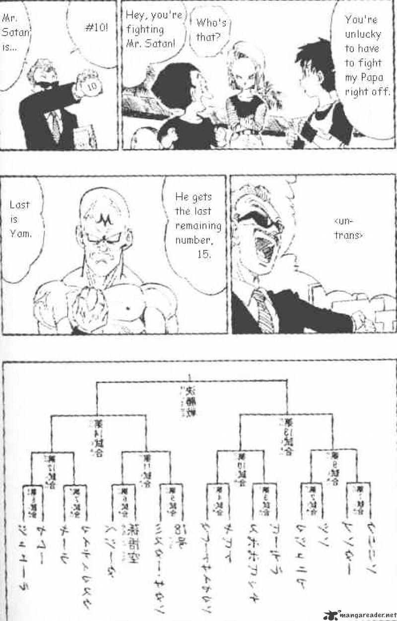 Dragon Ball Chapter 439  Online Free Manga Read Image 13