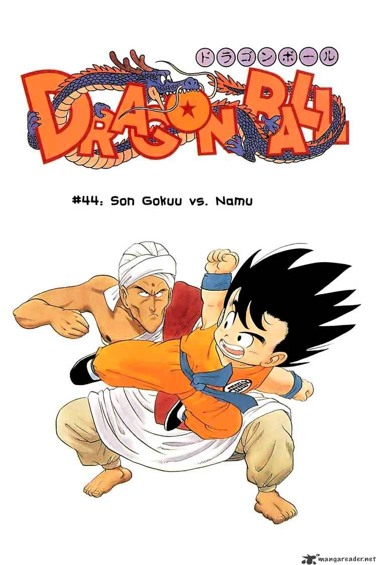 Dragon Ball Chapter 44  Online Free Manga Read Image 1