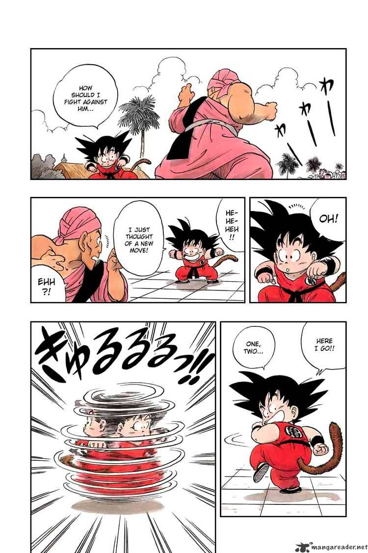 Dragon Ball Chapter 44  Online Free Manga Read Image 11