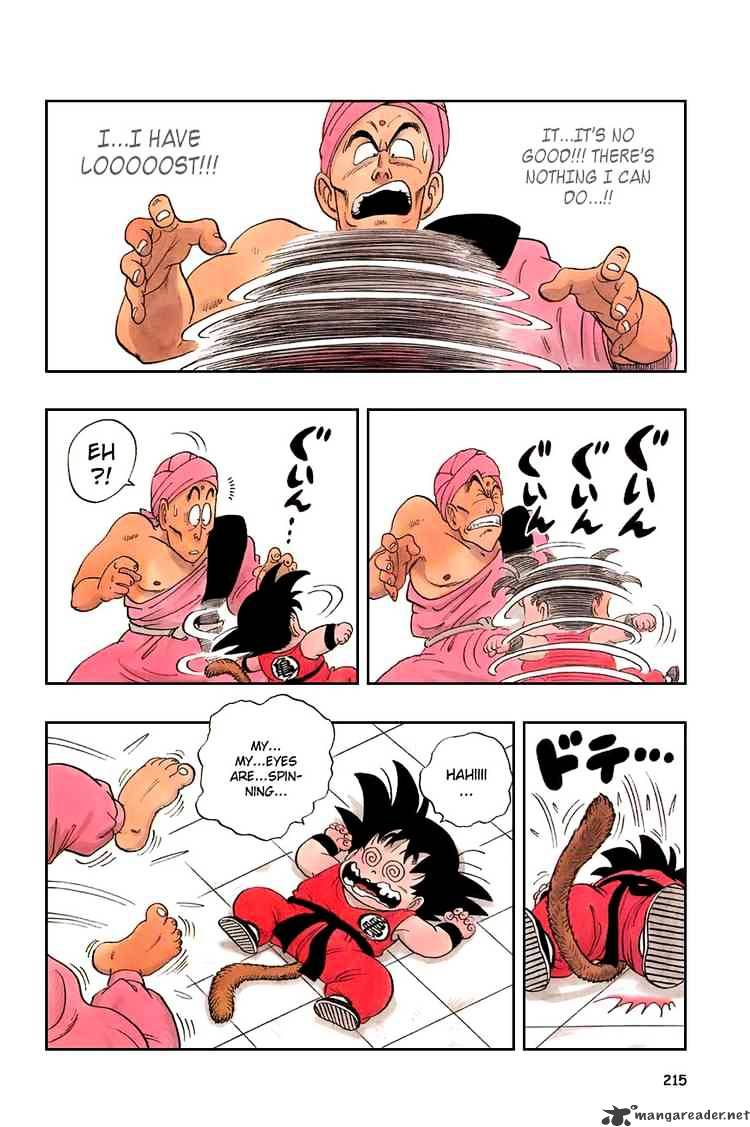 Dragon Ball Chapter 44  Online Free Manga Read Image 14