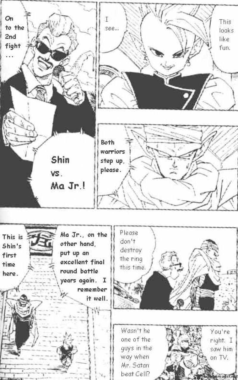 Dragon Ball Chapter 440  Online Free Manga Read Image 9