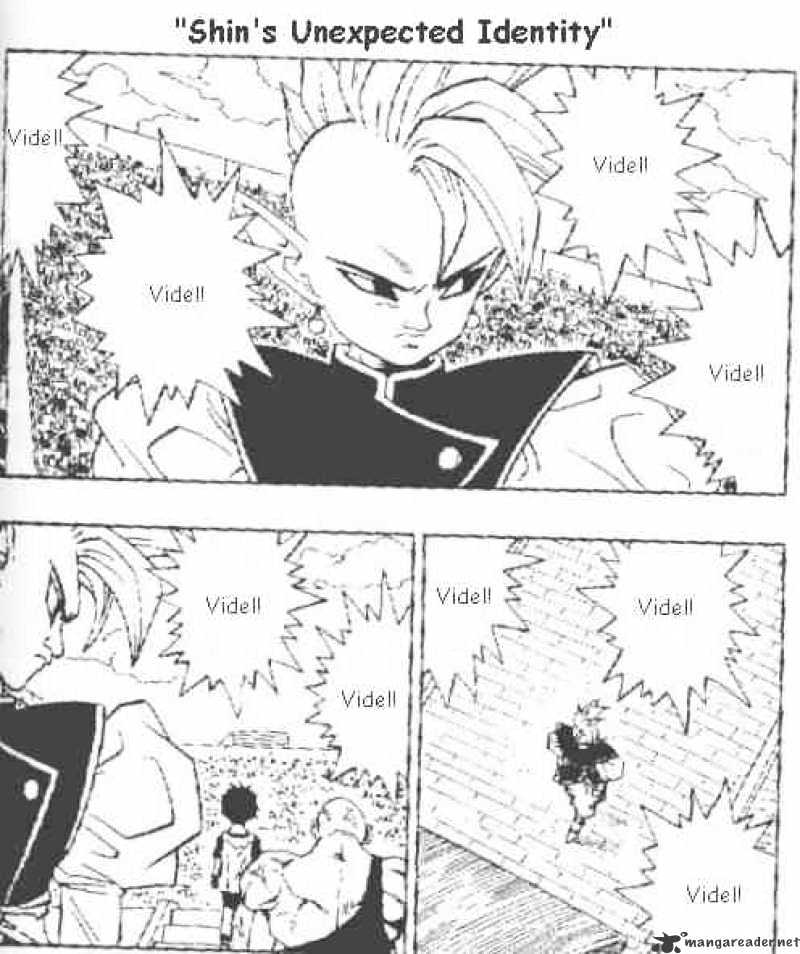Dragon Ball Chapter 441  Online Free Manga Read Image 1