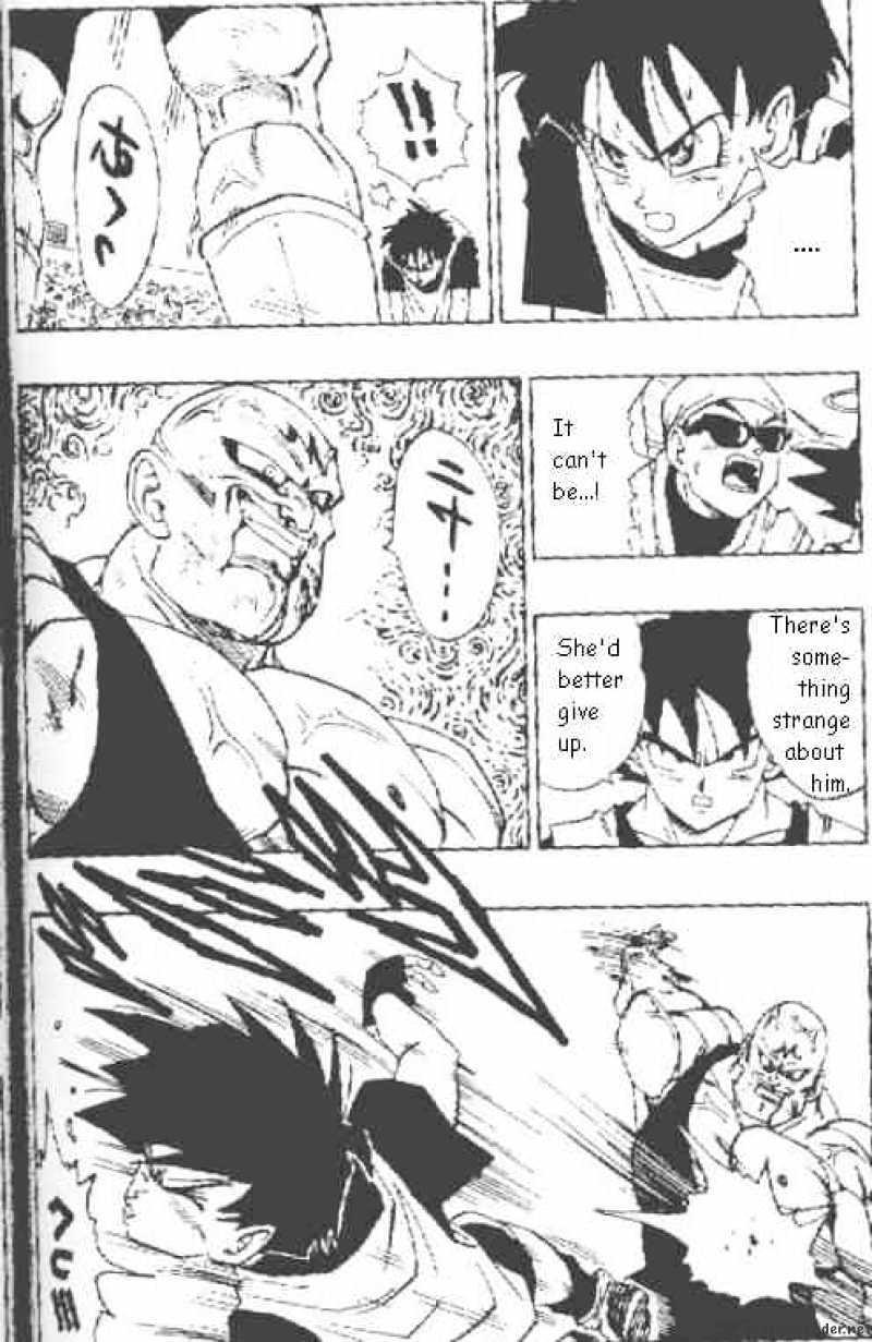Dragon Ball Chapter 441  Online Free Manga Read Image 13