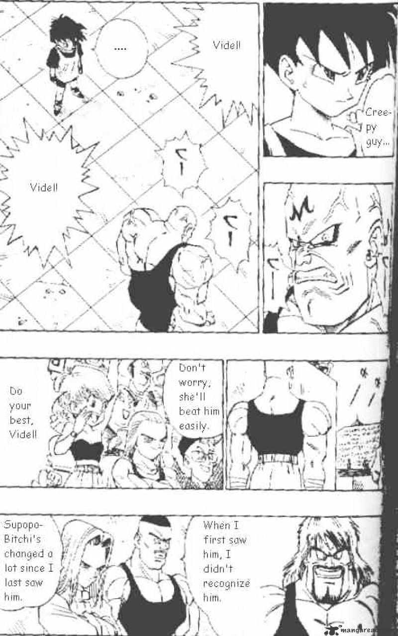 Dragon Ball Chapter 441  Online Free Manga Read Image 2