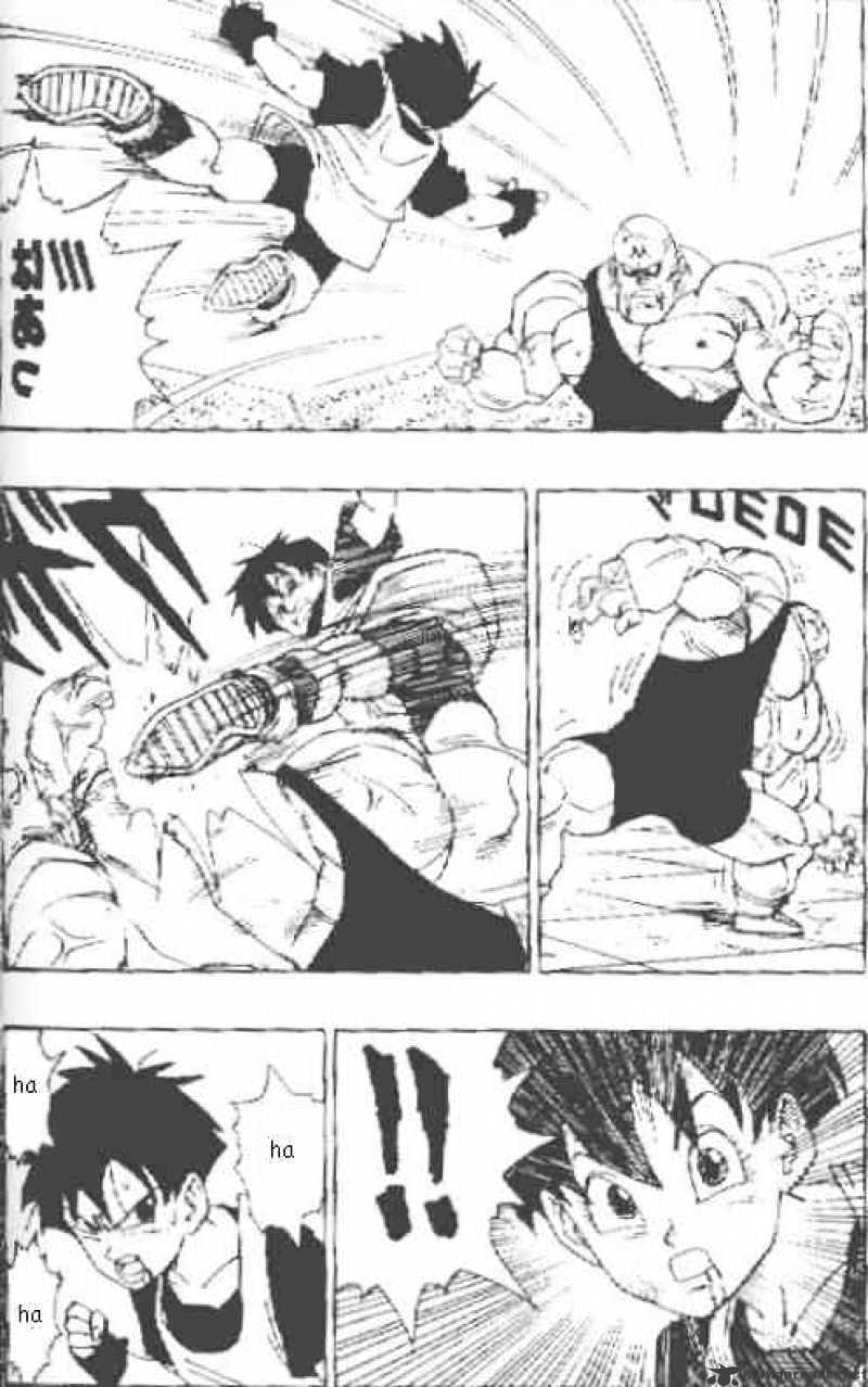 Dragon Ball Chapter 442  Online Free Manga Read Image 5