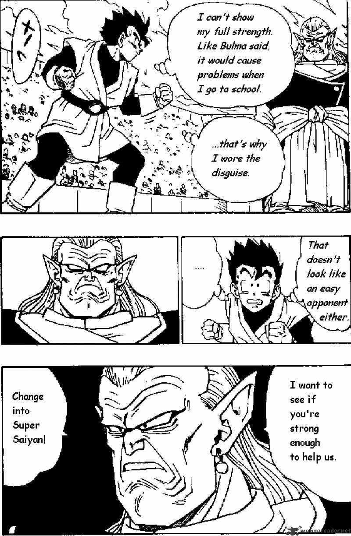Dragon Ball Chapter 444  Online Free Manga Read Image 9