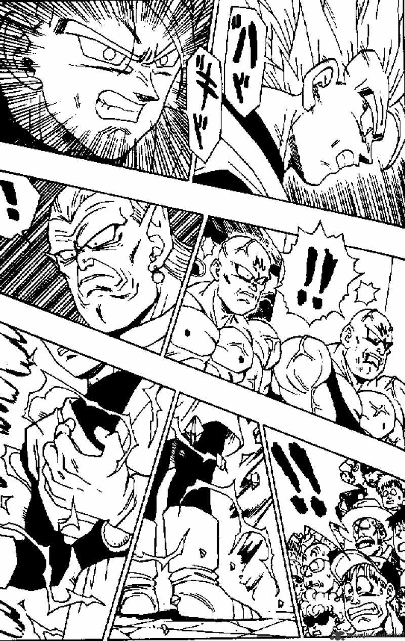 Dragon Ball Chapter 445  Online Free Manga Read Image 4
