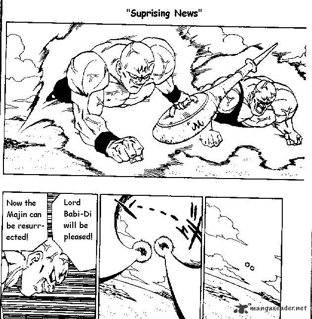 Dragon Ball Chapter 446  Online Free Manga Read Image 1