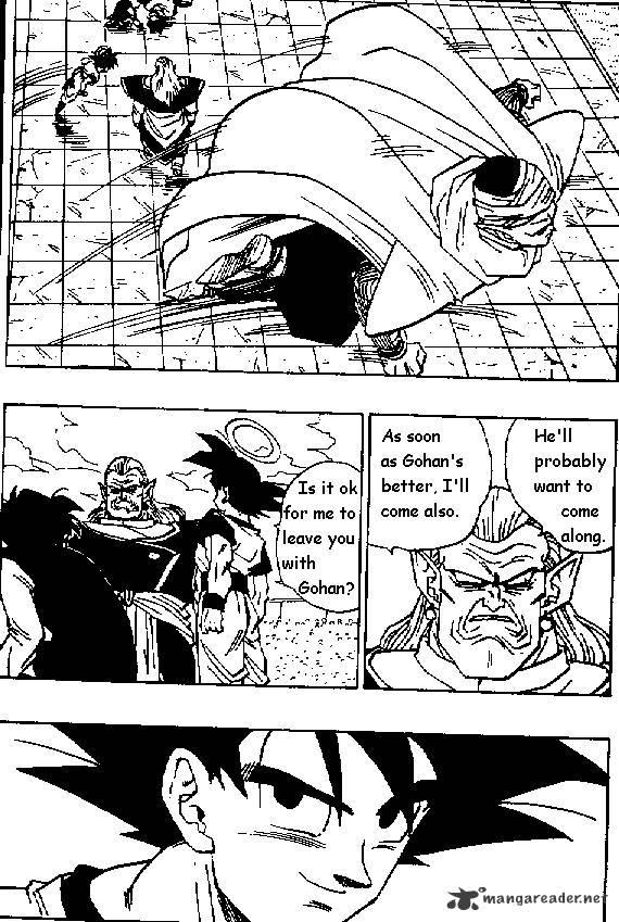 Dragon Ball Chapter 446  Online Free Manga Read Image 5
