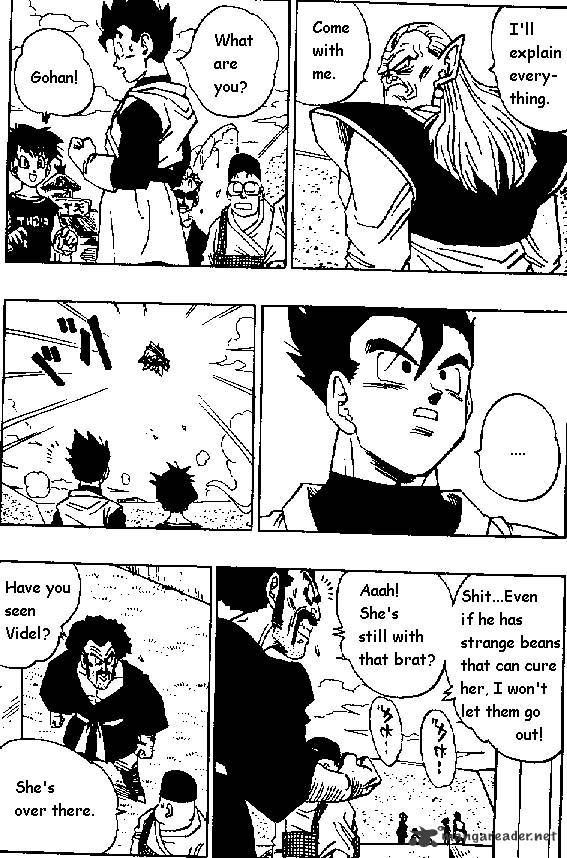 Dragon Ball Chapter 446  Online Free Manga Read Image 9