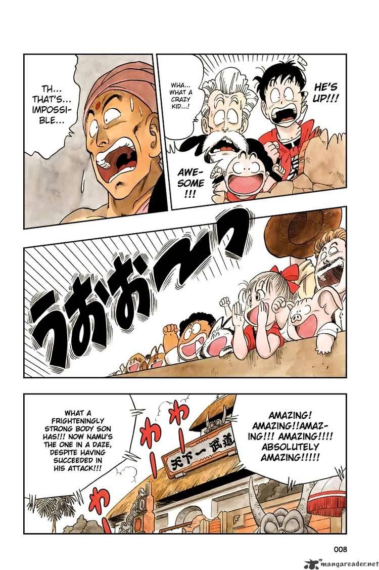 Dragon Ball Chapter 45  Online Free Manga Read Image 10