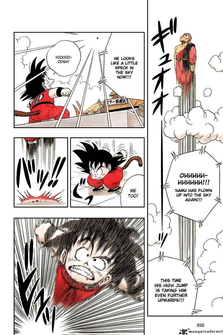 Dragon Ball Chapter 45  Online Free Manga Read Image 12
