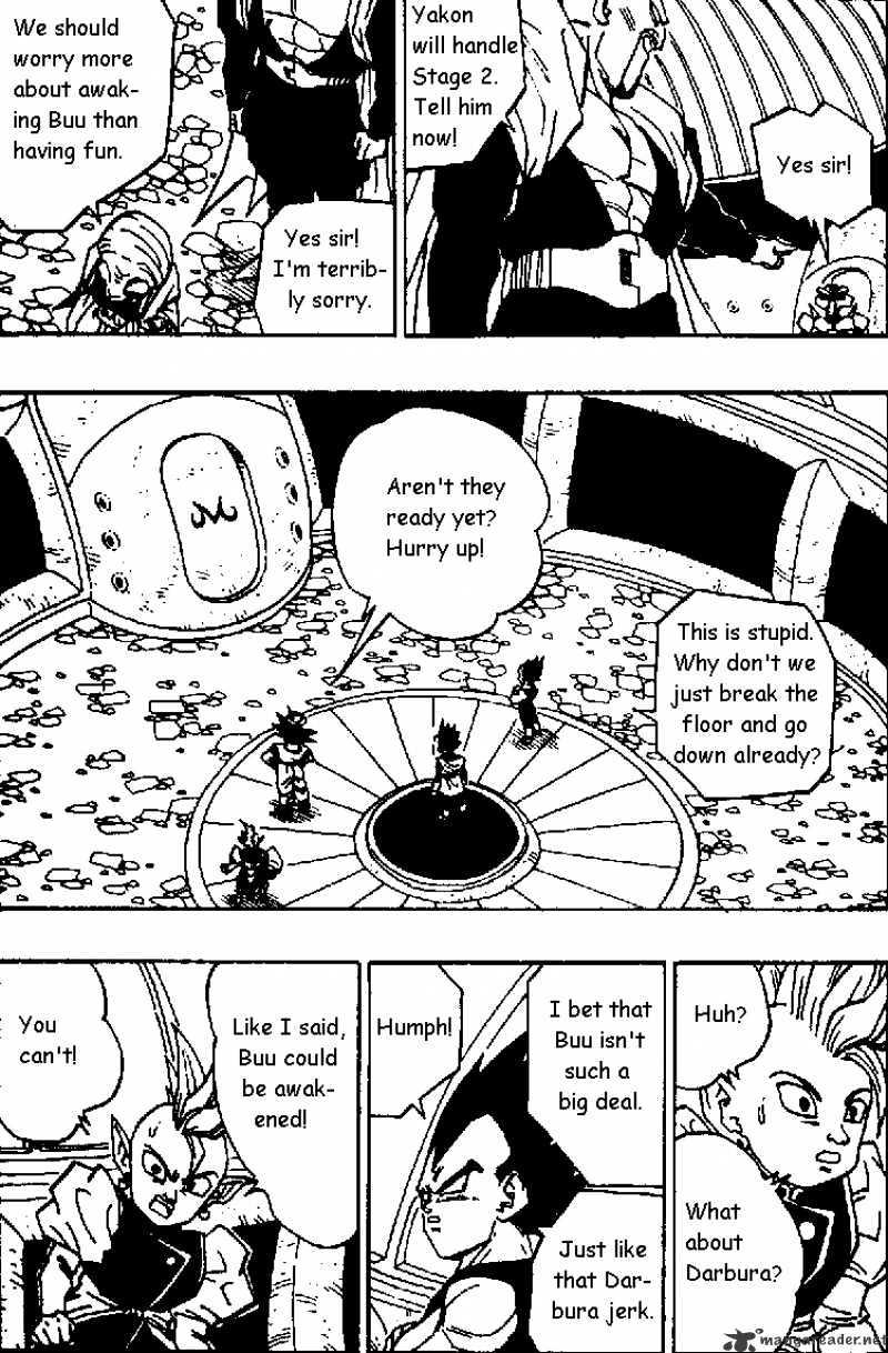 Dragon Ball Chapter 451  Online Free Manga Read Image 3