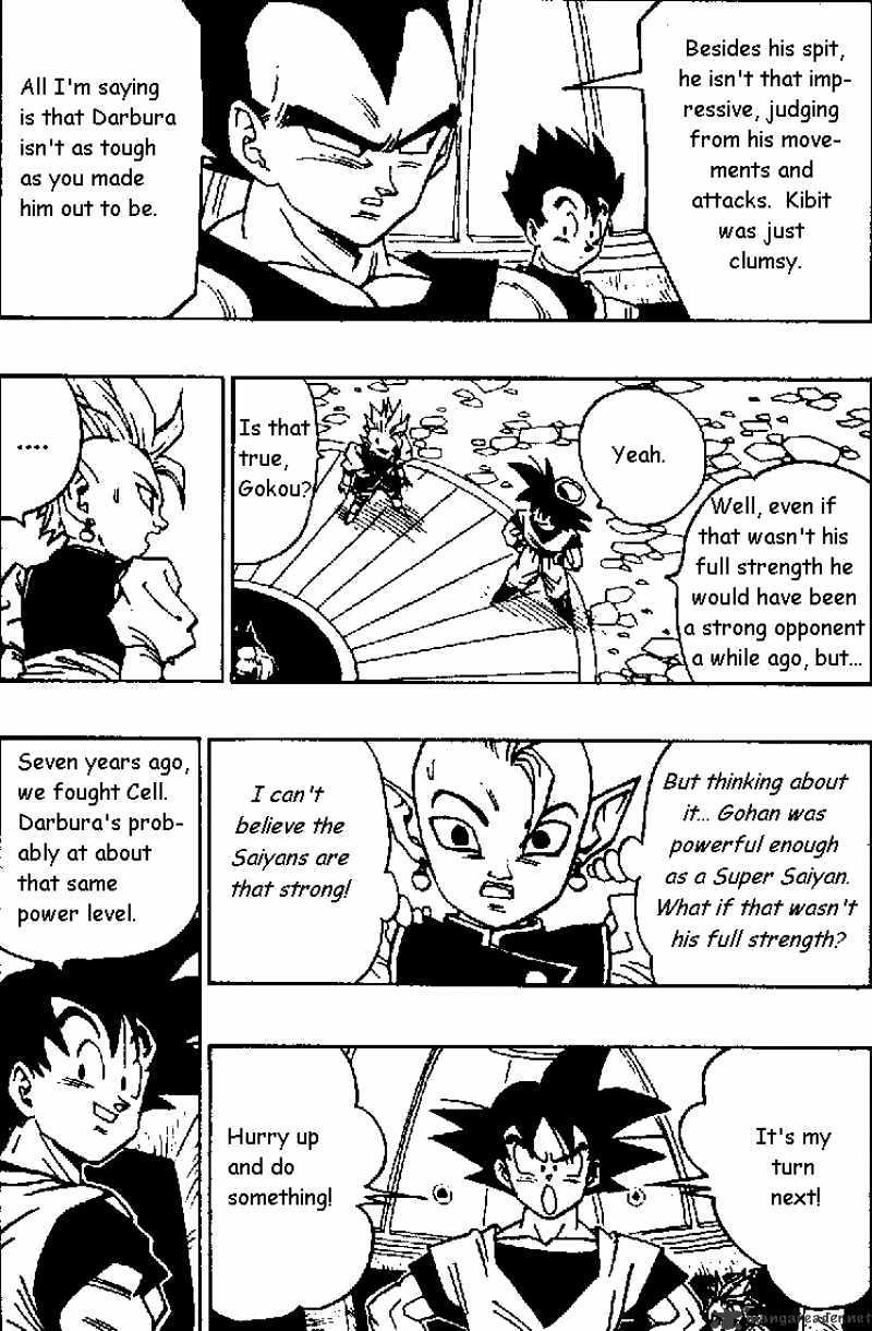 Dragon Ball Chapter 451  Online Free Manga Read Image 4