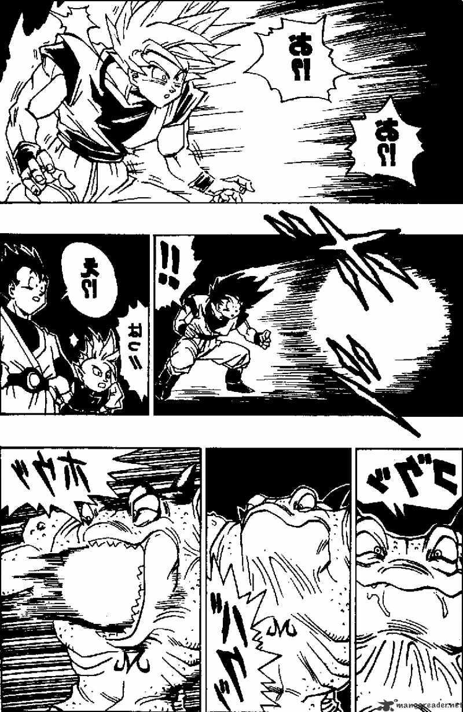 Dragon Ball Chapter 452  Online Free Manga Read Image 4