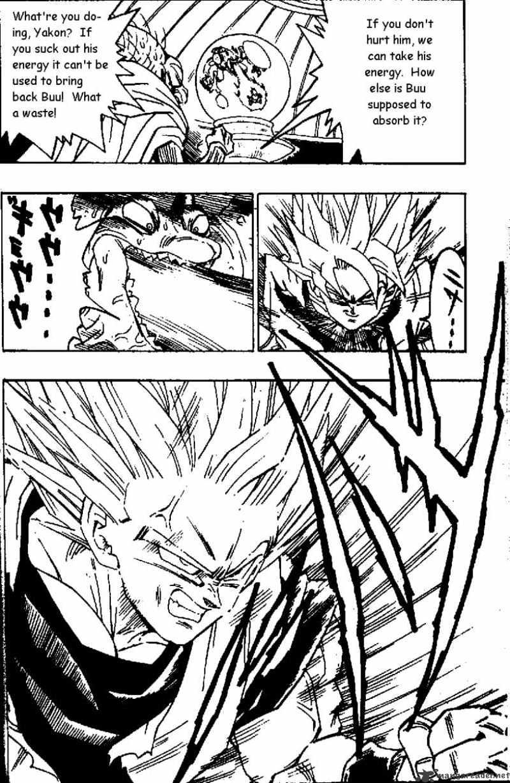Dragon Ball Chapter 452  Online Free Manga Read Image 8