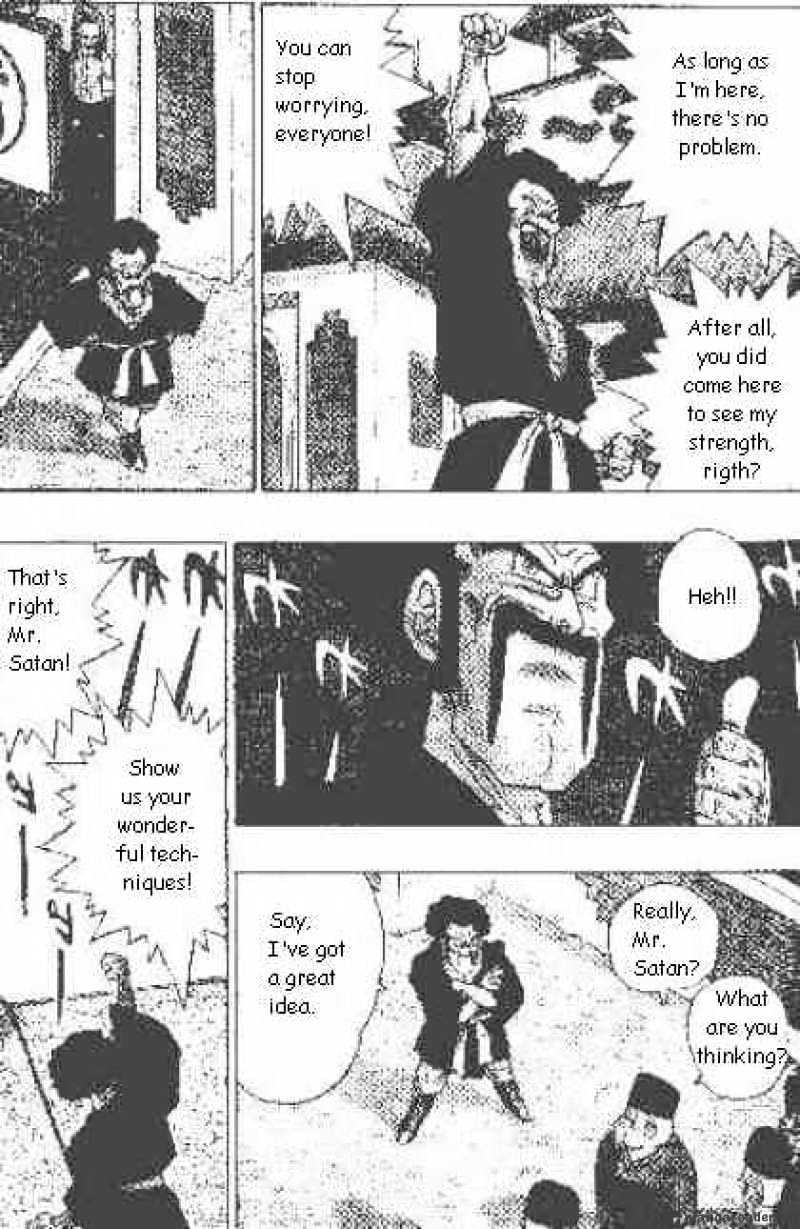 Dragon Ball Chapter 453  Online Free Manga Read Image 5