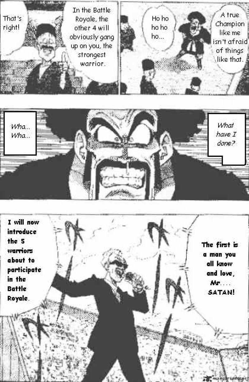 Dragon Ball Chapter 453  Online Free Manga Read Image 7