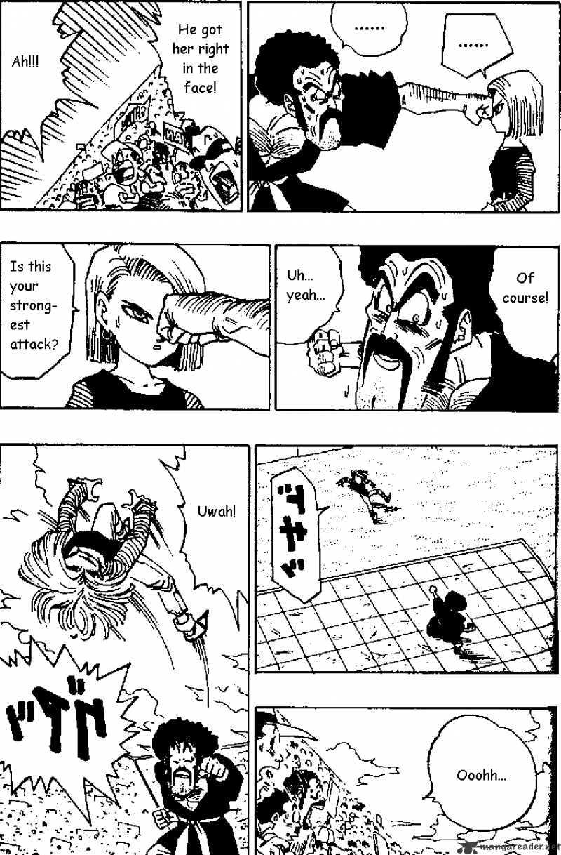 Dragon Ball Chapter 455  Online Free Manga Read Image 8