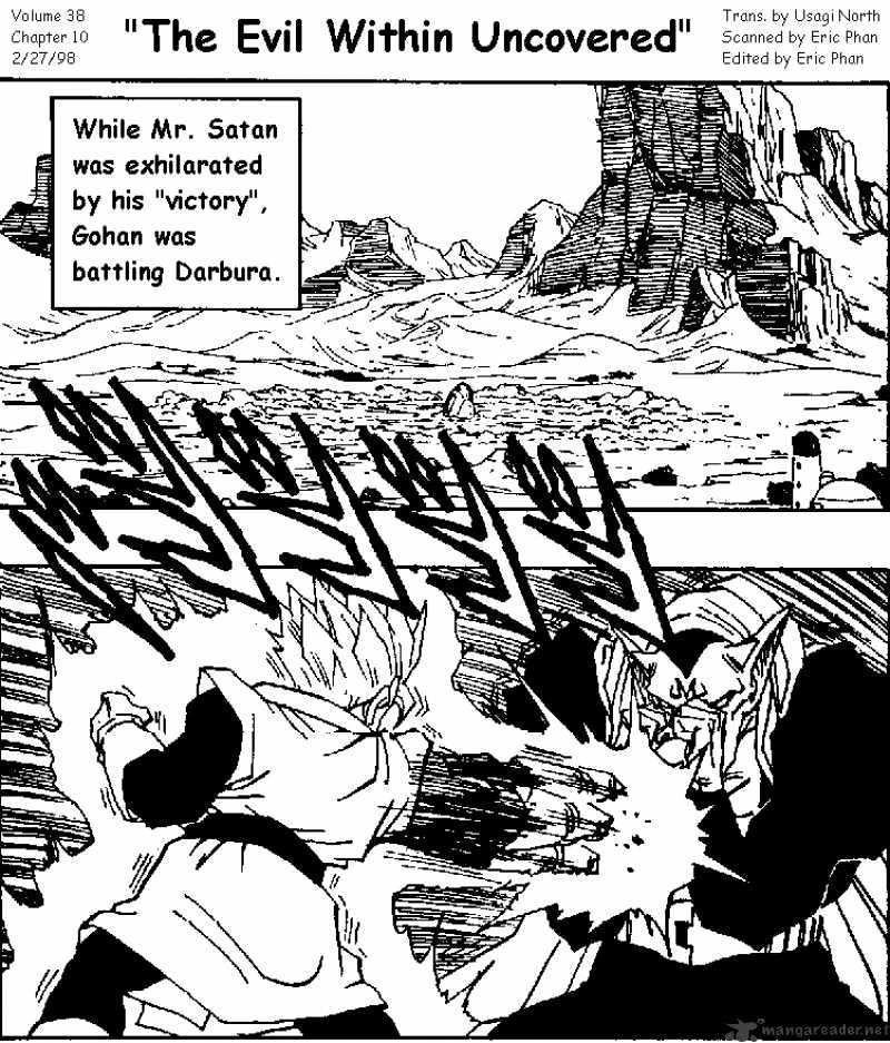 Dragon Ball Chapter 456  Online Free Manga Read Image 1
