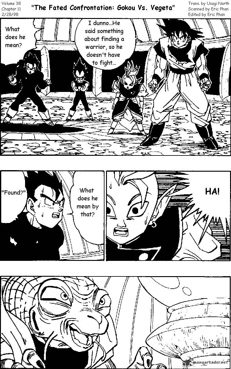 Dragon Ball Chapter 457  Online Free Manga Read Image 1