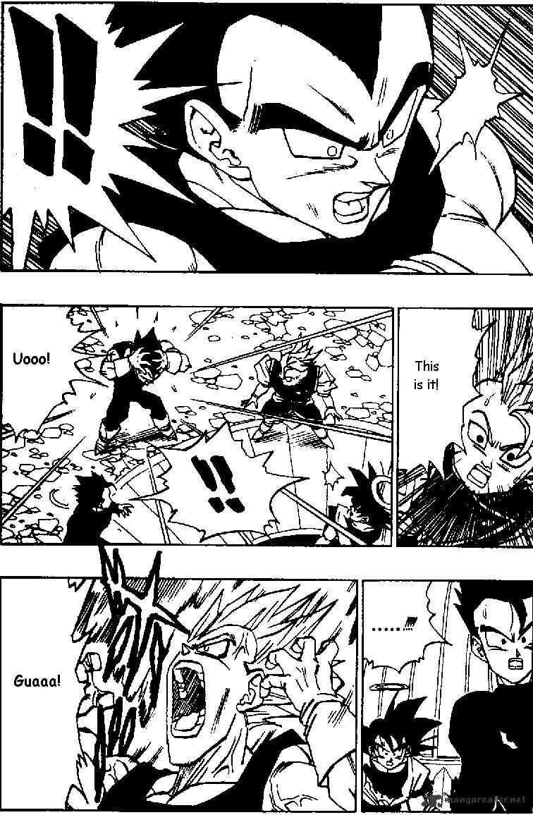 Dragon Ball Chapter 457  Online Free Manga Read Image 3