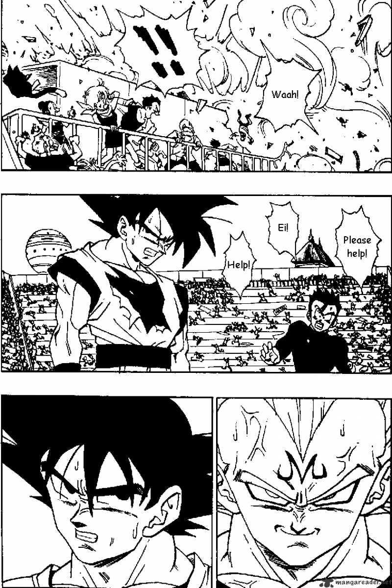 Dragon Ball Chapter 458  Online Free Manga Read Image 4