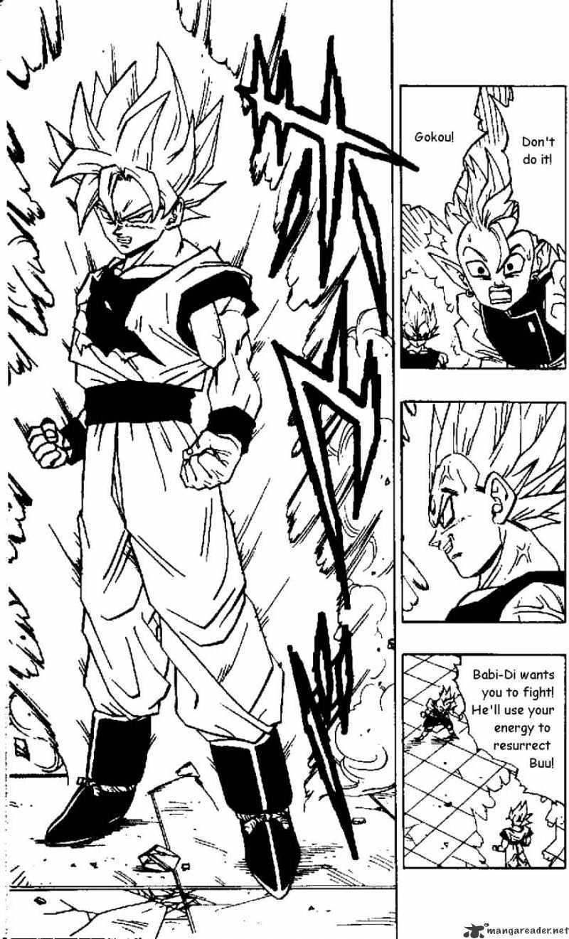 Dragon Ball Chapter 458  Online Free Manga Read Image 5