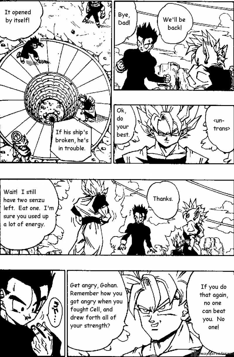 Dragon Ball Chapter 459  Online Free Manga Read Image 4
