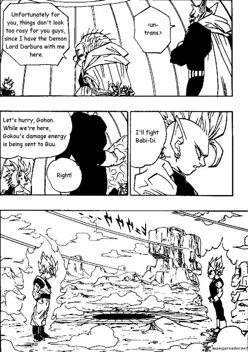Dragon Ball Chapter 459  Online Free Manga Read Image 7