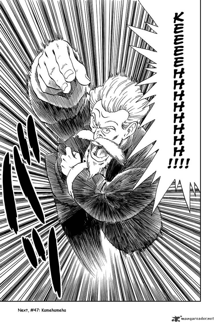 Dragon Ball Chapter 46  Online Free Manga Read Image 14