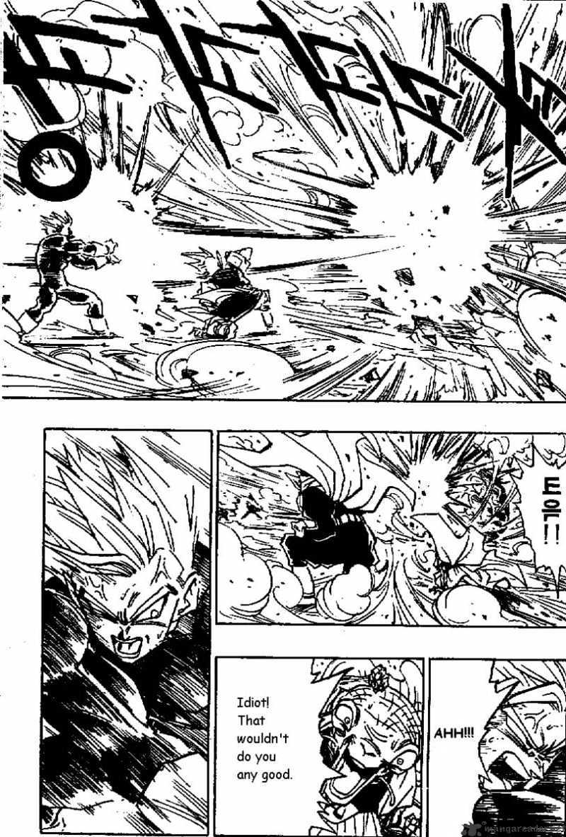 Dragon Ball Chapter 461  Online Free Manga Read Image 6