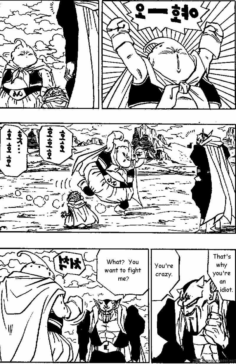 Dragon Ball Chapter 462  Online Free Manga Read Image 8