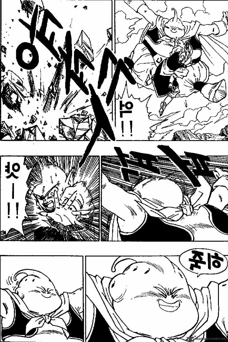 Dragon Ball Chapter 463  Online Free Manga Read Image 12