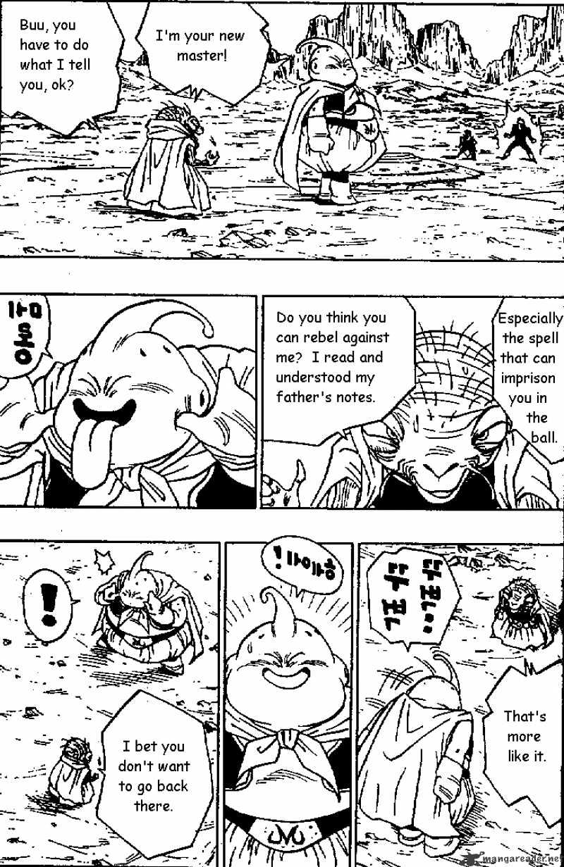Dragon Ball Chapter 463  Online Free Manga Read Image 6
