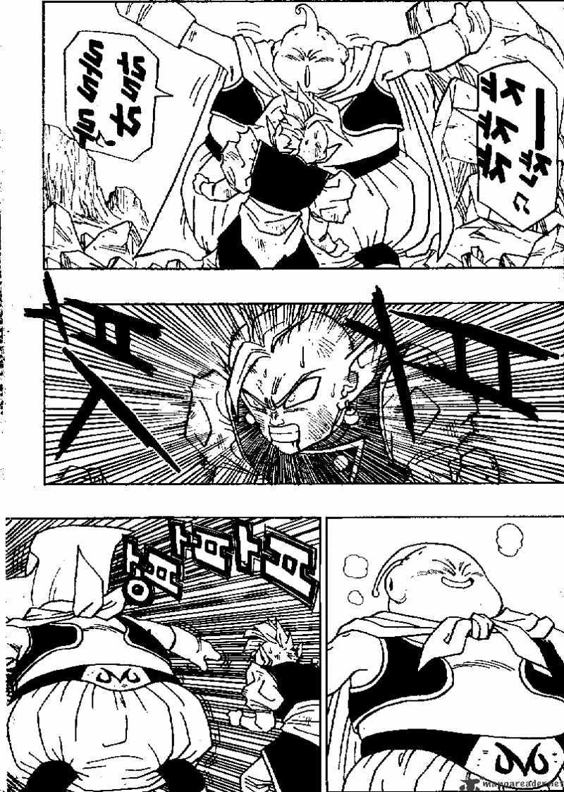 Dragon Ball Chapter 464  Online Free Manga Read Image 2