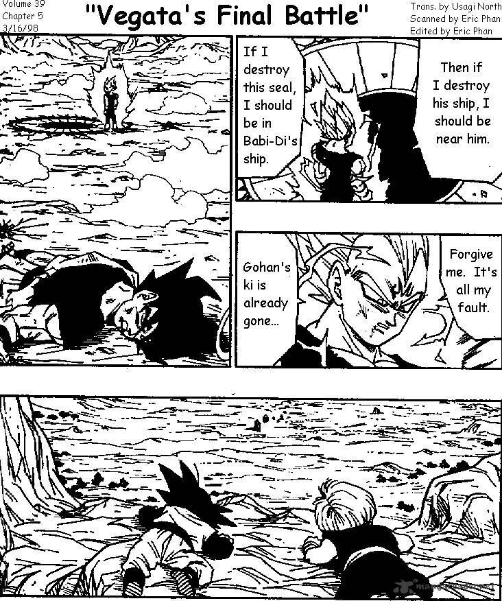 Dragon Ball Chapter 465  Online Free Manga Read Image 1