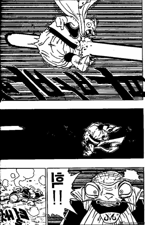 Dragon Ball Chapter 466  Online Free Manga Read Image 5