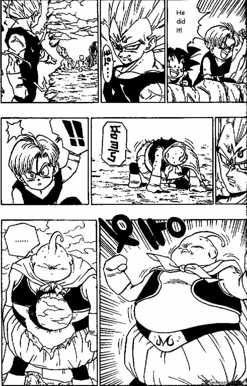 Dragon Ball Chapter 466  Online Free Manga Read Image 6