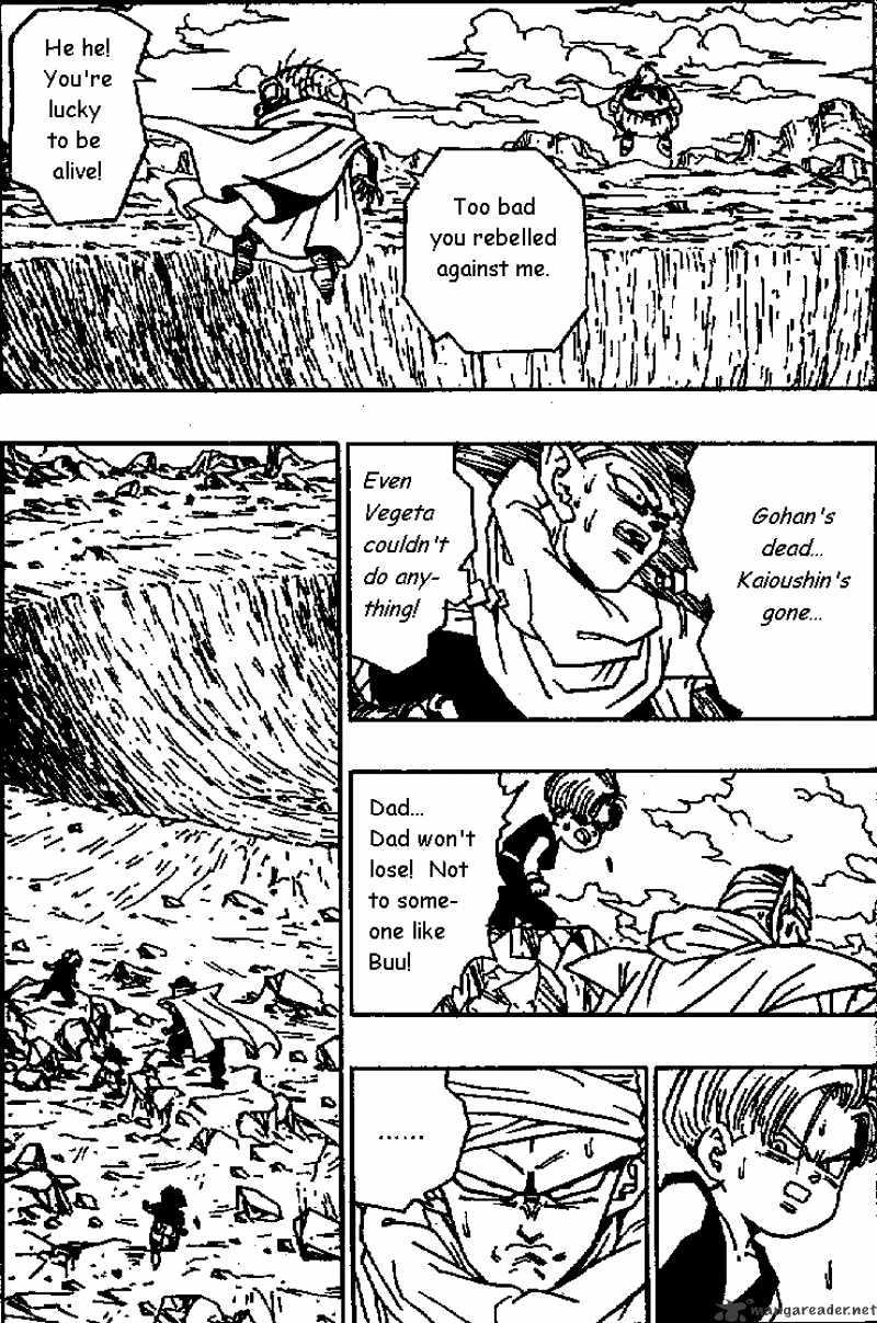 Dragon Ball Chapter 467  Online Free Manga Read Image 2
