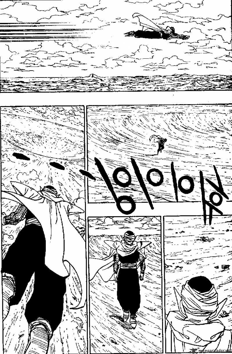 Dragon Ball Chapter 469  Online Free Manga Read Image 6