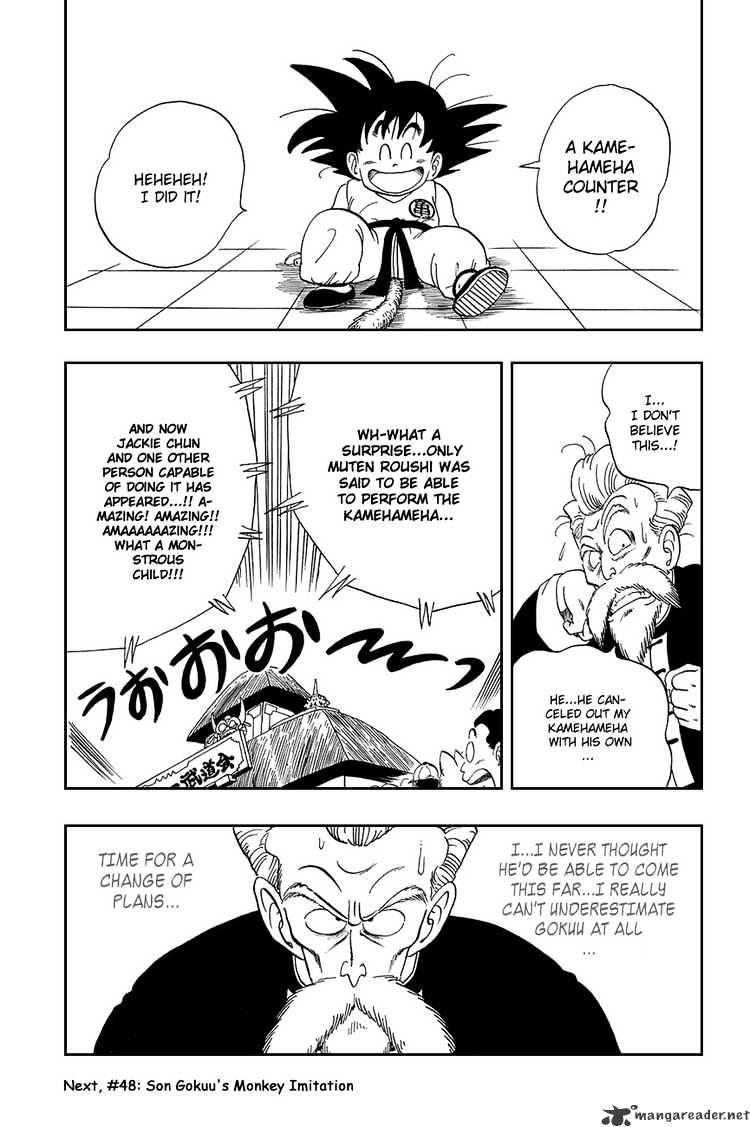 Dragon Ball Chapter 47  Online Free Manga Read Image 14