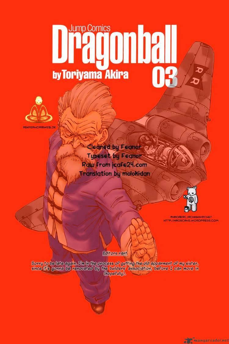Dragon Ball Chapter 47  Online Free Manga Read Image 15
